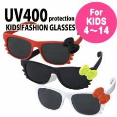 サングラス 子供用 キッズ こども キッズファッショングラス リボン RIBBON リボンデザイン 4才〜14才 UVカット UV400カット加工