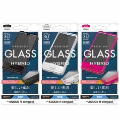 AQUOS R compact SHV41 フィルム 曲面保護 強化ガラス 高光沢 3Dソフトフレーム 角割れしない アクオス R コンパクト 液晶保護