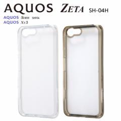 AQUOS ZETA SH-04H/AQUOS SERIE SHV34/AQUOS Xx3 ケース/カバー ハイブリッドケース レイアウト RT-AQH4CC2