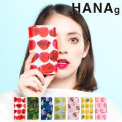 BASIO3 KYV43 TORQUE DIGNO 手帳型 ケース カバー HANAg(ハナグラム) 各種京セラ端末に対応 ドレスマ TH-KYOCERA-HAN001