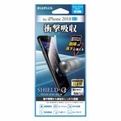 iPhone XR 保護フィルム SHIELD・G HIGH SPEC FILM 高光沢・衝撃吸収・ブルーライトカット LEPLUS LP-IPMFLGSASB