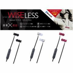 Bluetooth4.2 ワイヤレス ステレオイヤホン ワイヤレスヘッドホン ワイヤレスイヤホン おすすめ 藤本電業 E-BT02