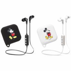 ワイヤレス ステレオ イヤホン ブルートゥース Bluetooth(R) 4.1搭載 シリコンポーチ付 ミッキーマウス 2カラー PGA PG-BTE1SD0*MKY