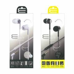 iPhone/スマートフォン用 ステレオイヤホンマイク/3.5φ オズマ ESM-SP378