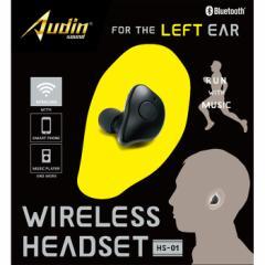 Audin sound シングルヘッドセット -FIT- Bluetooth対応ワイヤレスヘッドセット ピーナッツクラブ KK-00384