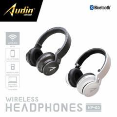 Audin sound ワイヤレスヘッドホン HP-03 Bluetooth対応機器から音楽を飛ばしてワイヤレスで楽しめる ピーナッツクラブ KK-00534