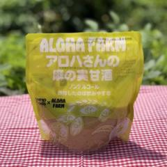 アロハさんの麻の実甘酒  ダウンタウンDXで芸能人の熱愛グルメで紹介  ノンシュガー・ノンアルコールの発酵あまざけ