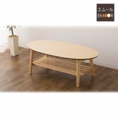 【送料無料】棚付き折りたたみテーブル