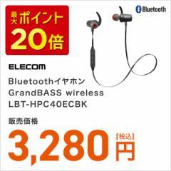 Bluetoothイヤホン GrandBASS wireless LBT-HPC40ECBK