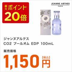 【送料無料】ジャンヌアルテス CO2 プールオム EDP 100mL