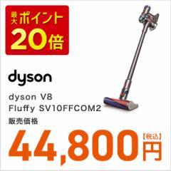 Dyson V8Fluffy SV10FFCOM2