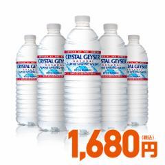 クリスタルガイザー 500mL×48本 海外ミネラルウォーター 天然水 通常1〜3営業日出荷 スマプレCP