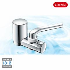 浄水器 クリンスイ蛇口直結型浄水器 KMD18-NC