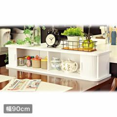 キッチン収納・用品 ジャバラ式キッチンカウンター上収納庫ジャバラ式 オスマック