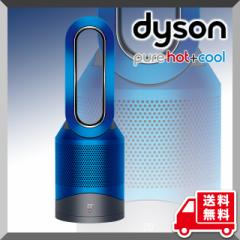 【送料無料】dyson Hot&Cool HP00IB ダイソン Dyson