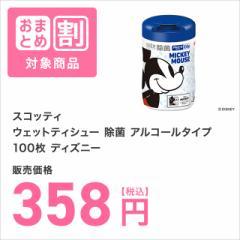 【おまとめ割対象商品】スコッティ ウェットティシュー ディズニー 除菌 アルコールタイプ 100枚