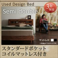 ユーズドデザイン すのこベッド Jack Timber スタンダードポケットコイルマットレス付き セミダブルサイズ セミダブルベッド ベット