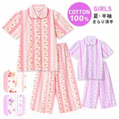 7a41632b92cef4 商品一覧|パジャマ屋さん|子供服(インナー・肌着・パジャマ)|通販 ...