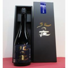 送料無料 北の庄 純米大吟醸 さかほまれ 720ml 舟木酒造 さかほまれ米使用 / 日本酒 お取り寄せ グルメ 食品 ギフト プレゼント おすすめ