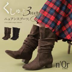 『nOrスウェードタッチ2wayブーツ』【 ミドルブーツ レディース 靴 ショートブーツ ブーティ チャンキーヒール ノアール  MOS-1802】