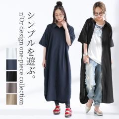 2eaeb028005f3 ワンピース(ホワイト)|レディースファッション|通販 - Wowma!(ワウマ)