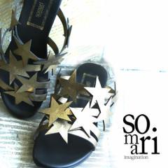 『somariスターモチーフサンダル』【レディース 靴 サンダル スターモチーフ ゴールド 星 RNS-05】