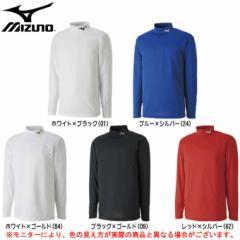 MIZUNO(ミズノ)長袖ハイネック インナーシャツ(P2MA8551)サッカー フットボール アンダーシャツ トレーニング メンズ