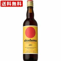送料無料 サントリー 赤玉スイートワイン 赤 550ml (北海道・沖縄+890円)