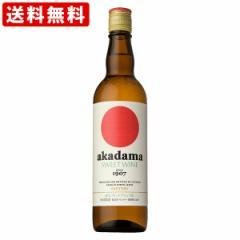 送料無料 サントリー 赤玉スイートワイン 白 550ml (北海道・沖縄+890円)