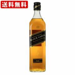 送料無料 ジョニーウォーカー ブラック 12年 700ml(正規輸入品)化粧箱入 (北海道・沖縄+890円)