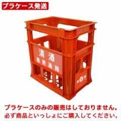 1800ml×6本が送料無料になるプラケース P箱発送