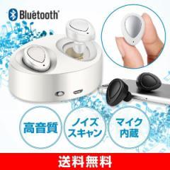 Bluetooth イヤホン スポーツ 高音質 ワイヤレス ブルートゥース イヤフォン 片耳 両耳とも対応iPhoneX/8/7/6sワイヤレスイヤホン 軽量