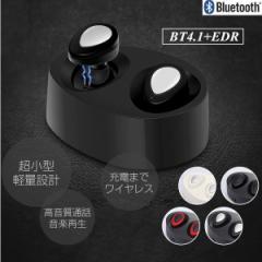 ワイヤレス Bluetooth イヤホン スポーツ 高音質 ブルートゥース イヤフォン 片耳 両耳とも対応iPhoneX/8/7/6sワイヤレスイヤホン 軽量