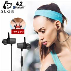 Bluetooth 4.2 ワイヤレスイヤホン 高音質 ブルートゥースイヤホン 防塵防水 スポーツ ヘッドホンイヤホン マイク付き iPhone Android