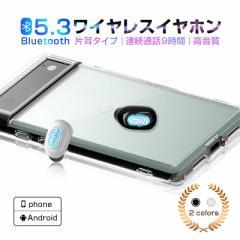 ハイレゾ級高音質 ワイヤレスイヤホン 片耳 Bluetooth 4.1 超小型 ブルートゥースイヤホン ヘッドセット 高音質 ハンズフリー通話 超小型
