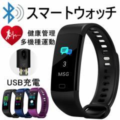 多機能スマートウォッチ ブレスレット 日本語対応 腕時計 血圧測定 心拍 歩数計 活動量計 IP67防水 GPS LINE 睡眠検測 iPhone Android