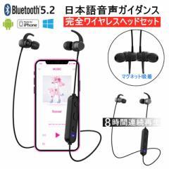 ワイヤレスイヤホン 高音質 ブルートゥースイヤホン Bluetooth 4.2 ヘッドセット マイク内蔵 ハンズフリー 超長待機 IPX4防水 ネックバン