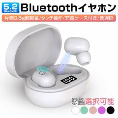 ワイヤレスヘッドセット Bluetooth5.0 イヤホン ワイヤレスイヤホン 自動ペア 自動ON/OFF 両耳 Hi-Fi高音質 残電量表示