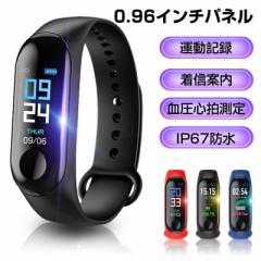 スマートウォッチ スマートブレスレット 腕時計 IP67防水 着信電話通知 メッセージ表示 アプリ通知 アラーム 座りがち注意 遠隔撮影