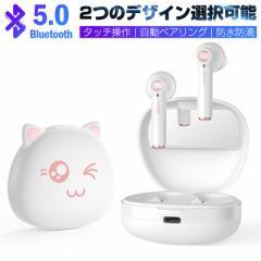 ワイヤレスイヤホン Bluetooth5.0 HiFi ステレオサラウンド 高音質 長時間作動 低遅延 ゲームイヤホン マイク内蔵 ノイキャン機能搭載