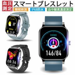 スマートウォッチ 腕時計 歩数計 心拍計 活動量計 GPS 消費カロリー 睡眠検測 着信通知 健康サポート 長座注意 薄型 軽量