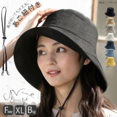 商品名 紐付き麻ポリブリムハット 小顔効果 紫外線カット UVカット 日よけ 折りたたみ つば広 春 夏 帽子 レディース 大きいサイズ メン