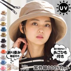 紫外線100%カット 2019年リニューアル ブリーズフレンチHAT-2019 帽子 レディース 大きいサイズ 紐付き UVカット ハット