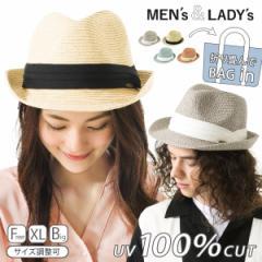 ストローハット 麦わら帽子 紫外線100%カット 折りたためる ストローハット 麦わら 日よけ 中折 かわいい  ハット UVカット 帽子 レディ