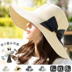 ストローハット 麦わら帽子 紫外線カット 帽子 レディース 持ち運び便利♪折りたたみ補助機能付き ひらりストローハット UVカット 大きい