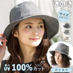 綿麻素材 紫外線最大100%カット 日よけ つば広 ハット UVカット 中折れハット ギフト 紫外線  帽子 レディース 大きいサイズ  春 夏 春