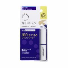 トランシーノ 薬用ホワイトニングUVコンシーラー 2.5g ※7〜11日でのご発送予定。
