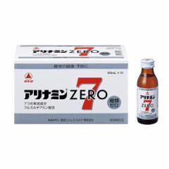 【指定医薬部外品】アリナミンゼロ7 100ml×10本