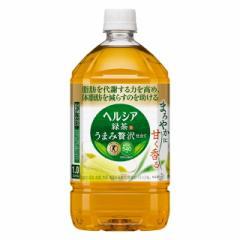 特定保健用食品(トクホ) 花王 ヘルシア緑茶 うまみ贅沢仕立て 1L【12本セット(ケース販売)】