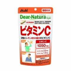 ◆アサヒ ディアナチュラスタイル ビタミンC 60日分(120粒)